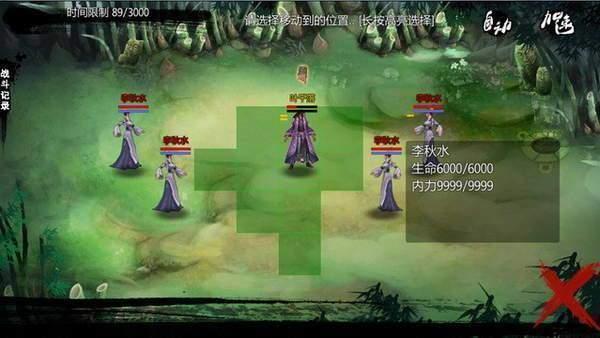 仙恋九歌2修仙版下载-仙恋九歌2修仙版手机版下载