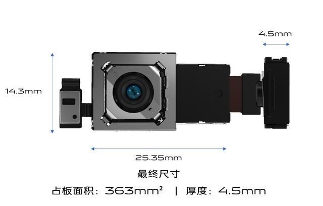 官方视频揭秘 实测vivo X50 Pro微云台防抖实力