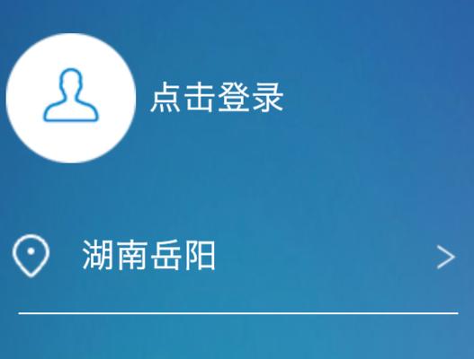 10086网上营业厅如何查看自己的通话记录 查看自己的通话记录方法