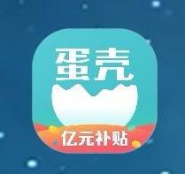 蛋壳公寓app怎么注销手机号码 蛋壳公寓app注销手机号码方法