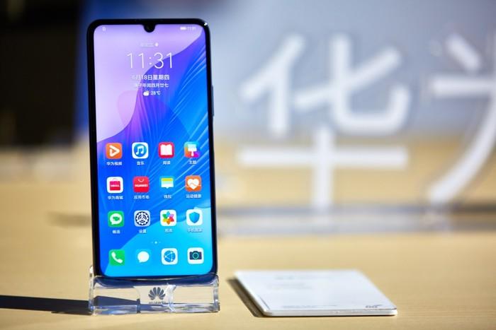 华为畅享20 Pro新品发布:全能实力引领普及型5G手机新风向