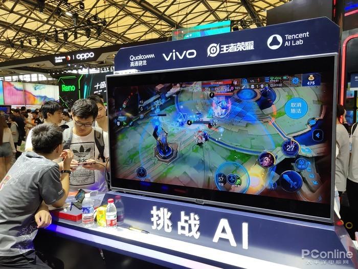 高通骁龙参会ChinaJoy2020,盛夏手游季即将开启