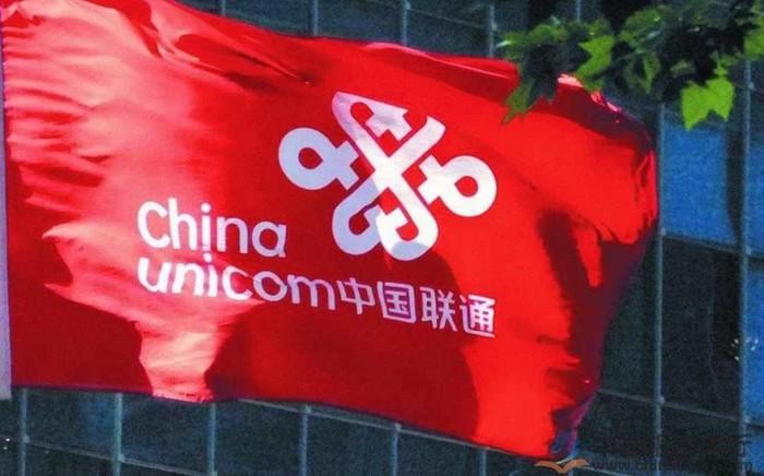 5G是噱头?中国联通投348亿元建41.6万座5G基站