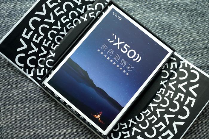 vivo X50系列邀请函现身:同心圆设计暗藏玄机?