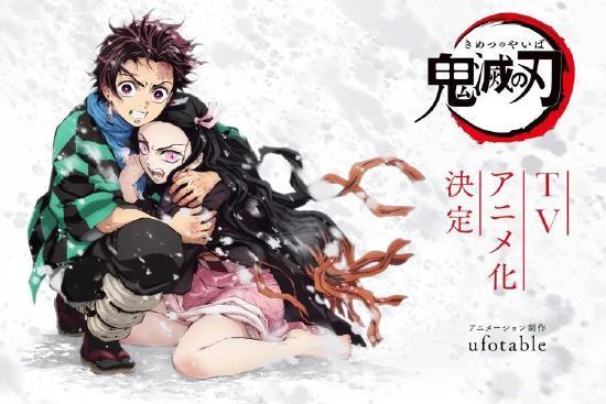 鬼灭之刃 x 优衣库联名UT,8月7日发售,有你想要的吗?